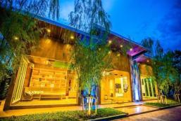 阿卡迪亞度假村 Arcadia Resort