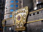 taipa-hotel-macau