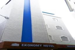 Ekonomy酒店 - 龜尾 Ekonomy Hotel Gumi