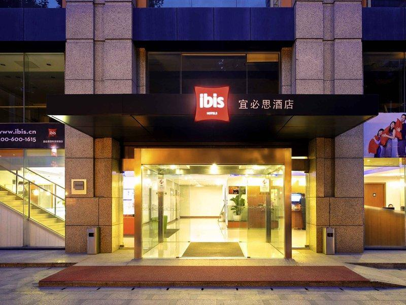 Top 10 Best Hotels With Family Rooms In Nanjing China 2020