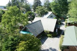 Log-cabin小屋旅館 Cottage Inn Log-cabin