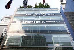 Ekonomy酒店 - 明洞頂級 Ekonomy Hotel Myeongdong Premier