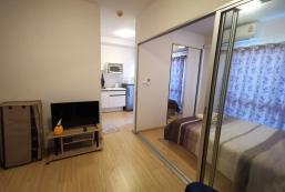 233平方米1臥室公寓 (邦亞伊) - 有1間私人浴室 Comfortable Room. Easy to  travelling