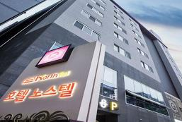 諾斯泰爾酒店 Hotel Northtel