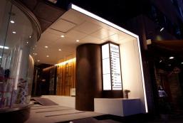 日本橋總理酒店 Prime Inn Nippombashi