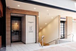 卡裡歐莎莎茲卡酒店 Kario Sasazuka