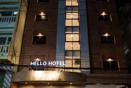 勿洞哈羅酒店 Betong Hello Hotel