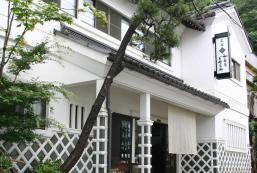 湯宿和泉屋善兵衛 Izumiya Zenbe Hotel