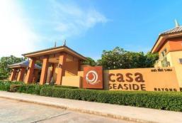 卡薩海濱雙臥室酒店 Casa Seaside 2 Bedrooms