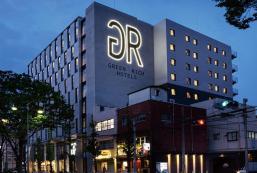 久留米綠富酒店 Green Rich Hotel Kurume