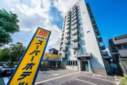 岡崎超級酒店 Superhotel Okazaki