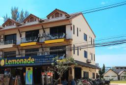 檸檬水精品旅館 Lemonade Boutique Inn