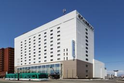 函館法華俱樂部酒店 Hotel Hokke Club Hakodate