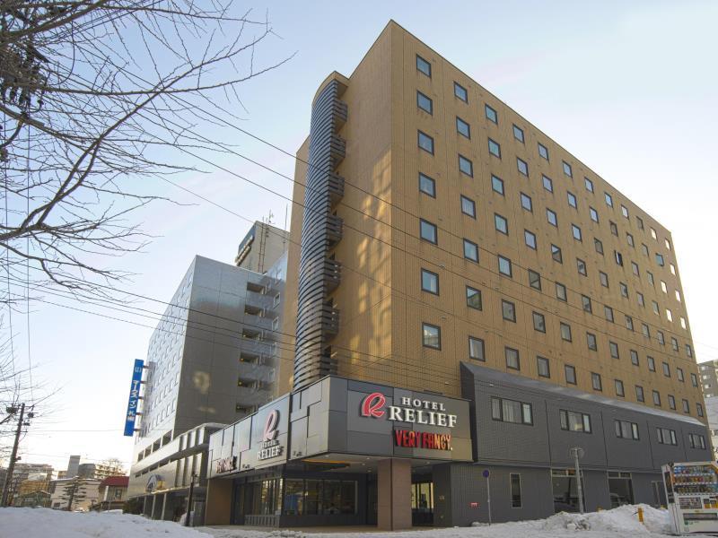 Hotel Mystays Premier Sapporo Park Hotels Book Now
