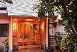 遊心亭旅館 Yushintei Ryokan