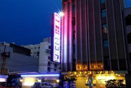 賓士旅館 Benz Hotel