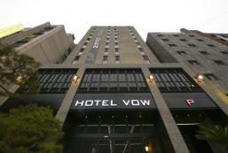 VOW酒店 Hotel VOW