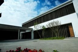 清水漾 H Villa Inn