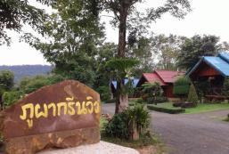 普帕花園綠景酒店 Suanphupa Greenview Hotel