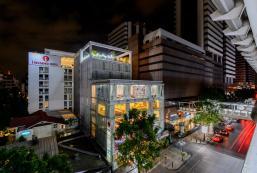 是隆愛逸酒店 I Residence Hotel Silom