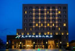 東方明珠國際大飯店 Ali Mountain Oriental Pearl International Hotel