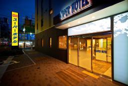 新宿歌舞伎町超級酒店 Super Hotel Shinjuku Kabukicho