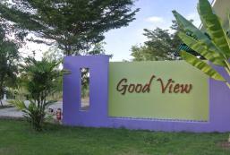 南隆好景旅館 Goodview Nangrong Guesthouse