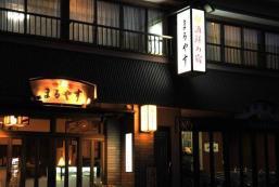 Maruyasu旅館 Maruyasu Guest House