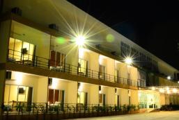 亭閣酒店和村莊 The Pavilion Hotel and Village