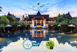 JW Marriott Khao Lak Resort and Spa (SHA Plus+) JW Marriott Khao Lak Resort and Spa (SHA Plus+)
