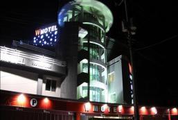 W汽車旅館 We Motel