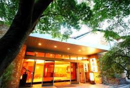 湯河原大野屋日式旅館 Yugawara Ohnoya Ryokan
