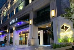夏都富朗酒店 Chateau Rich Hotel