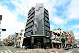 家和商旅 J Hotel