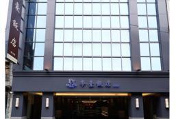 帝豪飯店愛河館 Delton Hotel Ai River