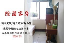 金龍商務旅館 Jin Lon Hotel