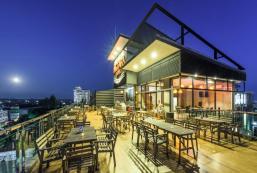 因塔拉酒店 Ingtara Hotel