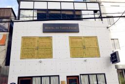 舊時光旅舍 Hostel du Temps Passé