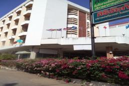 希里卡酒店 Sirichai Hotel