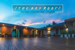 天空屋頂家庭旅館@基裡旺 The Sky Roof Homestay @ Kiriwong