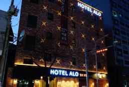 松炭阿羅酒店 Songtan Alo Hotel