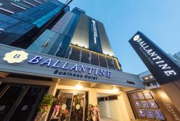 巴蘭汀恩酒店 Ballantine Hotel
