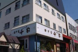 千家酒店 Hotel Senke