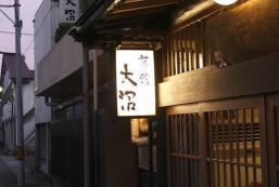 大沼旅館 Ryokan Onuma