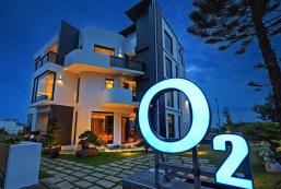 O2精品會館 O2 homestay