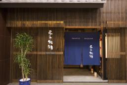 騰碧瑤旅館 Tenpyo Ryokan