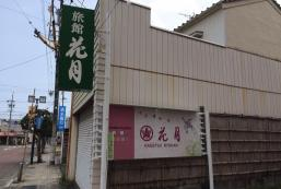 花月旅館 Kagetsu Ryokan