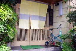 菊乃屋旅館 Kikunoya Ryokan