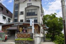 赤倉星級酒店 Star Hotel Akakura