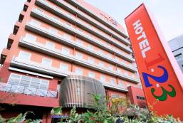 高崎1-2-3酒店 Hotel 1-2-3 Takasaki